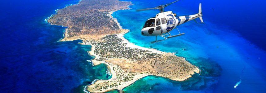 Περιήγηση με Ελικόπτερο