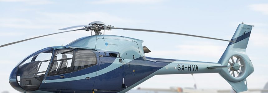 Airbus H120