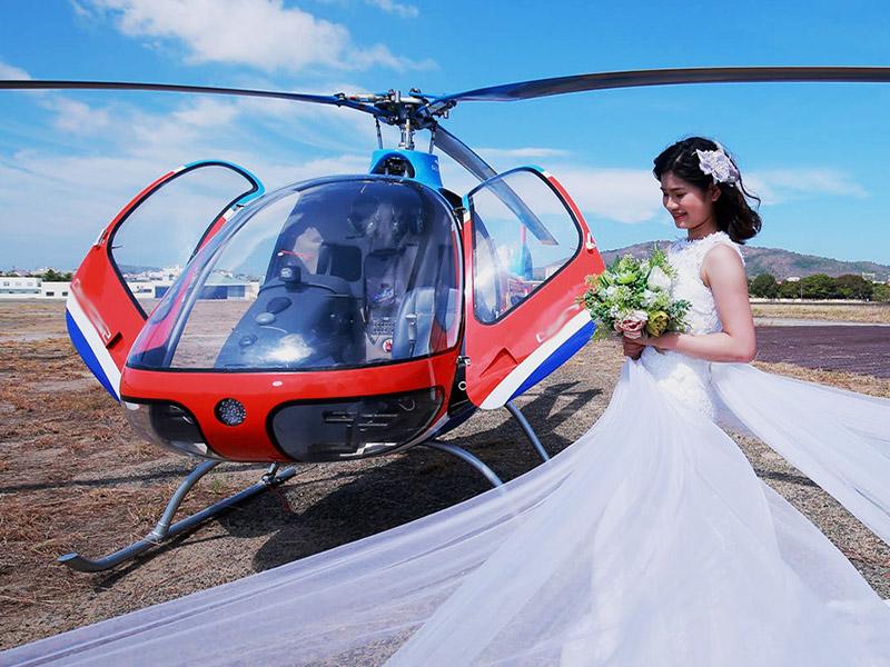 wedding helicopter flights